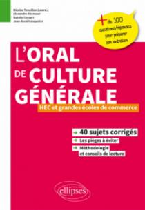 Oral de culture générale, HEC et grandes écoles de commerce