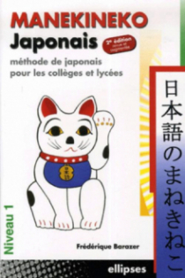 Manekineko japonais - 2e édition revue et augmentée