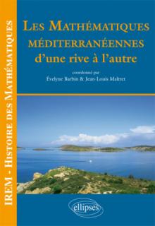 Les mathématiques méditerranéennes : d'une rive et de l'autre