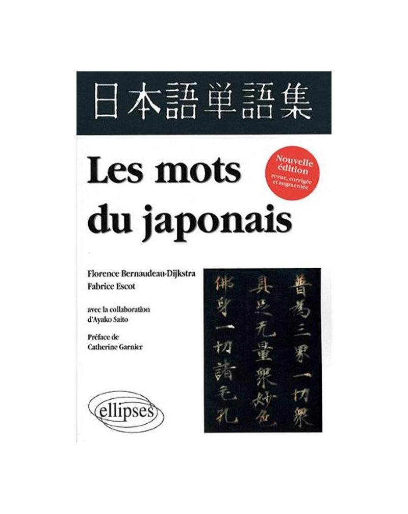 Les mots du japonais. Nouvelle édition revue, corrigée et augmentée