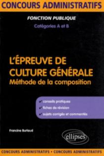 L'épreuve de culture générale aux concours de catégories A et B