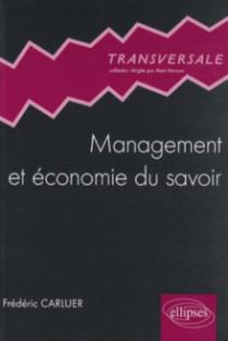 Management et économie du savoir