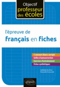 L'épreuve de français en fiches