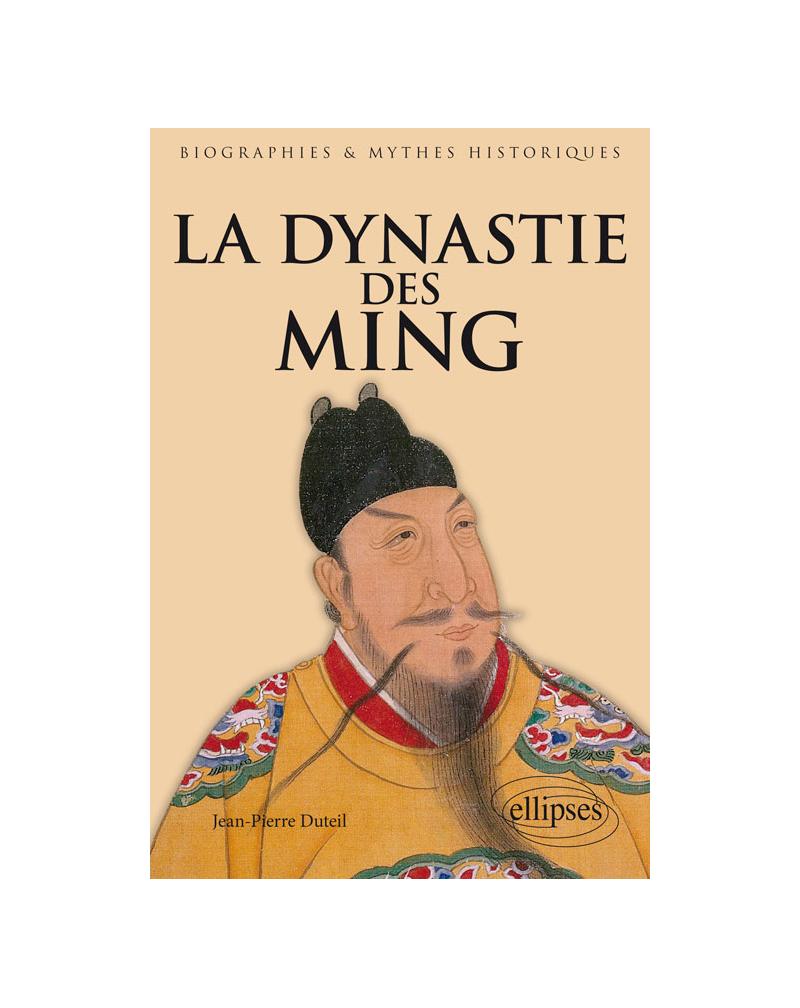 La dynastie des Ming