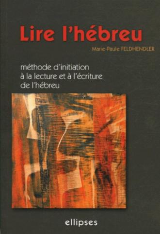 Lire l'hébreu - Méthode d'initiation à la lecture et à l'écriture de l'hébreu