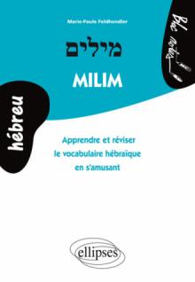 Milim - Apprendre et réviser le vocabulaire hébraïque en s'amusant (Hébreu)