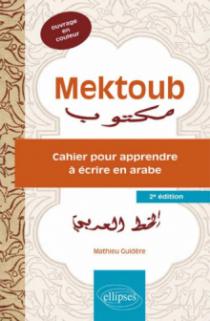 Mektoub. Cahier pour apprendre à écrire en arabe. 2e édition