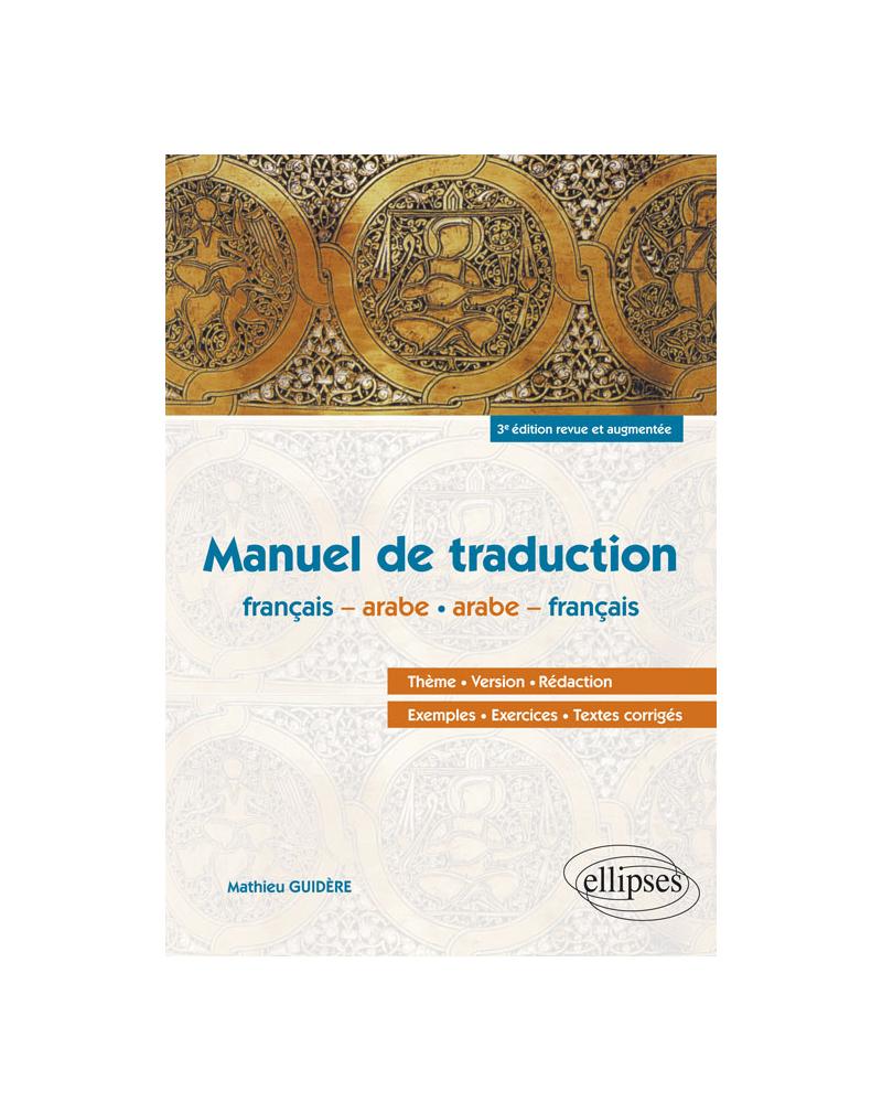 Arabe. Manuel de traduction - 3e édition revue et augmentée