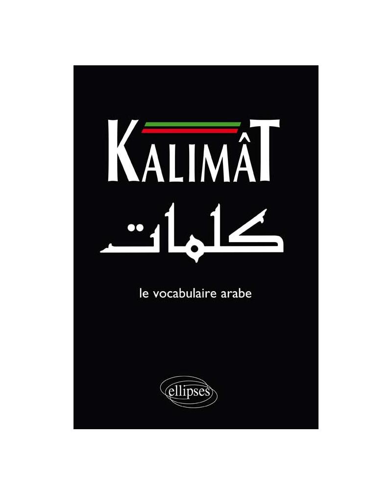 Kalimât, Le vocabulaire arabe