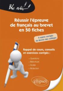 Réussir l'épreuve de français au brevet en 50 fiches