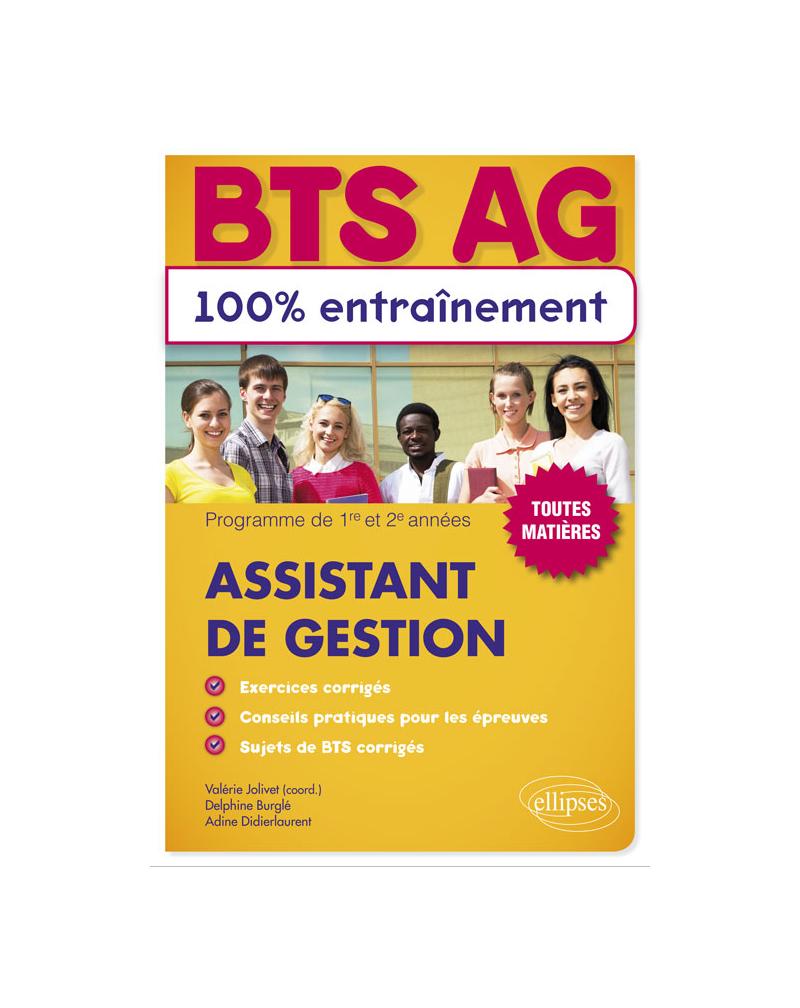 BTS AG (Assistant de gestion)