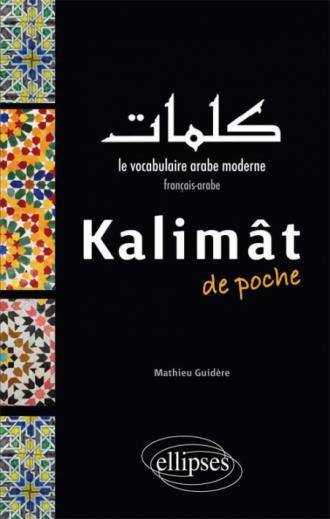 Kalimat de poche. Le vocabulaire arabe moderne