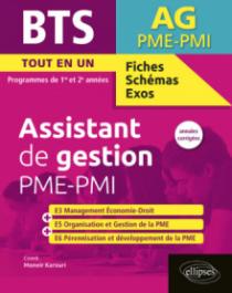 BTS Assistant de gestion (AG)