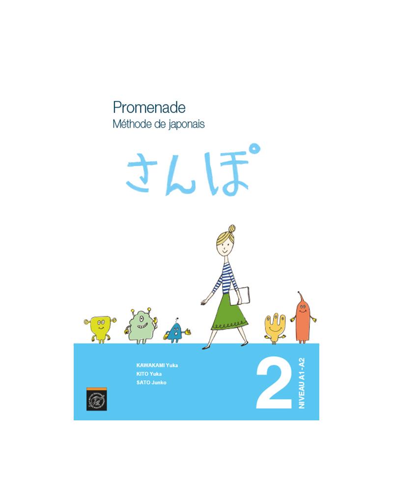 Promenade. Méthode de japonais et Cahier d'exercices et corrigés. Volume 2 (niveau A1-A2)