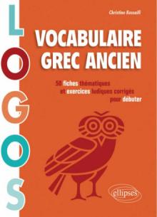 Logos. Vocabulaire grec ancien. 50 fiches thématiques et exercices ludiques pour débuter