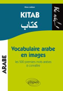 Kitab. Vocabulaire arabe en images. Les 500 premiers mots arabes à connaître