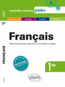 Français - 1re