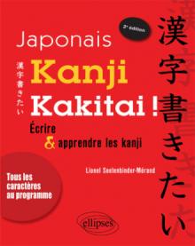 Japonais. Kanji kakitai! Apprendre et réviser les kanji. 2e édition conforme aux nouveaux programmes