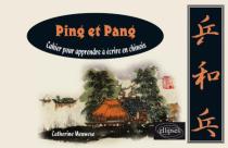 Ping et Pang - Cahier pour apprendre à écrire en chinois