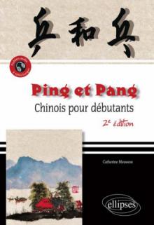 Ping et Pang. Chinois pour débutants. 2e édition revue, augmentée et conforme aux programmes