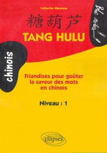Tang Hulu,  Friandises pour goûter la saveur des mots en chinois - Niveau 1