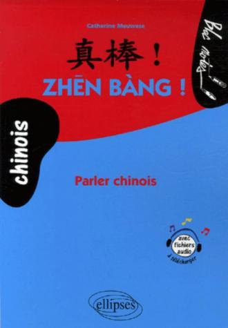 Zhen Bang ! Parler chinois • (niveau - 2)