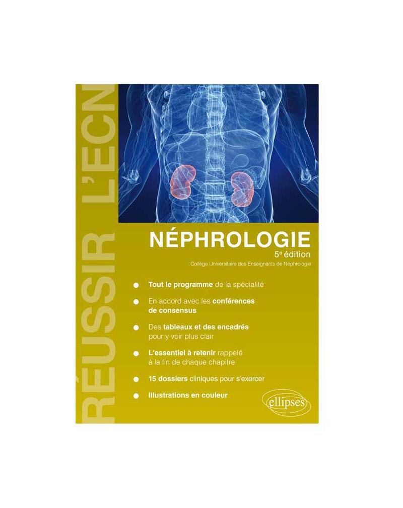 Néphrologie - 5e édition