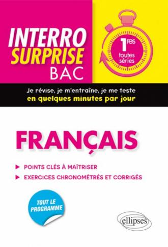 Français - Premières toutes séries