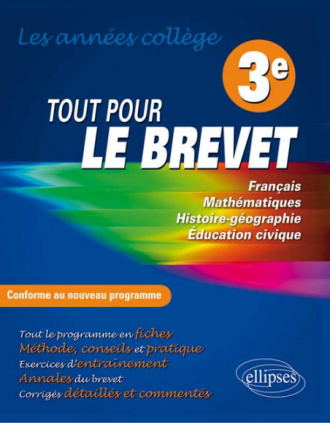 Tout pour le Brevet - 3e - nouveau programme - nouvelle édition
