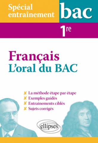 Spécial entraînement. L'oral du bac de français - Première