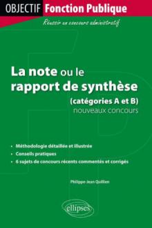 La note ou le rapport de synthèse