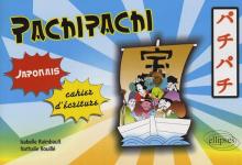 Pachipachi. Cahier d'écriture Kanji (japonais)