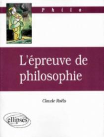L'épreuve de philosophie
