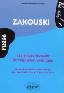 Zakouski - Les amuse-bouche de l'alphabet cyrillique (Russe)