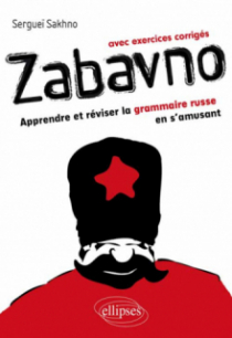 Zabavno. Apprendre et réviser la grammaire russe en s'amusant - avec exercices corrigés
