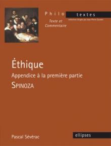 Spinoza, Éthique, Appendice à la première partie