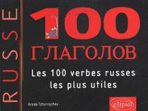 100 verbes - Les 100 verbes russes les plus utiles
