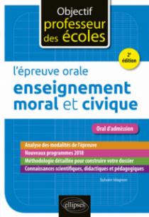 L'épreuve orale d'enseignement moral et civique - 2e édition