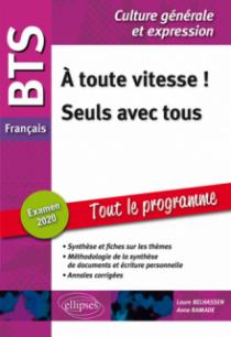 BTS Français - Culture générale et expression - À toute vitesse ! - Seuls avec tous - Examen 2020