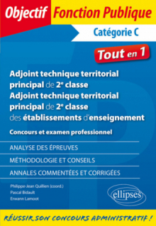 Adjoint technique territorial principal de 2e classe - Adjoint technique territorial principal de 2e classe des établissements d'enseignement  (concours et examens professionnels). Catégorie C