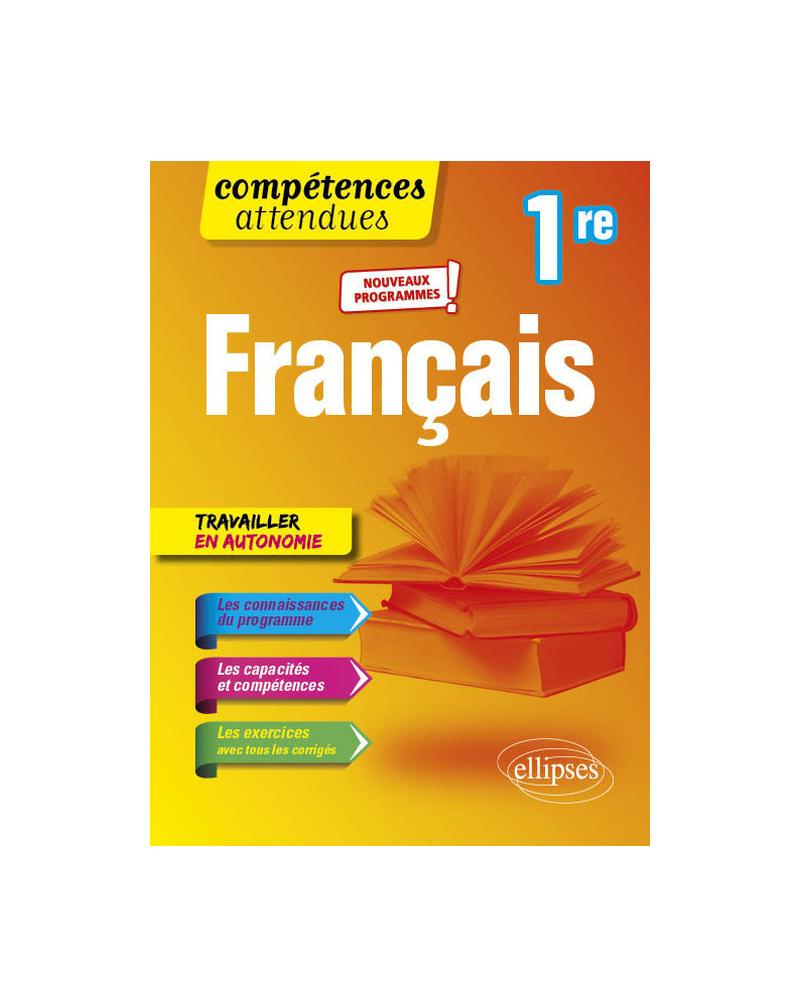 Français - Première - nouveaux programmes