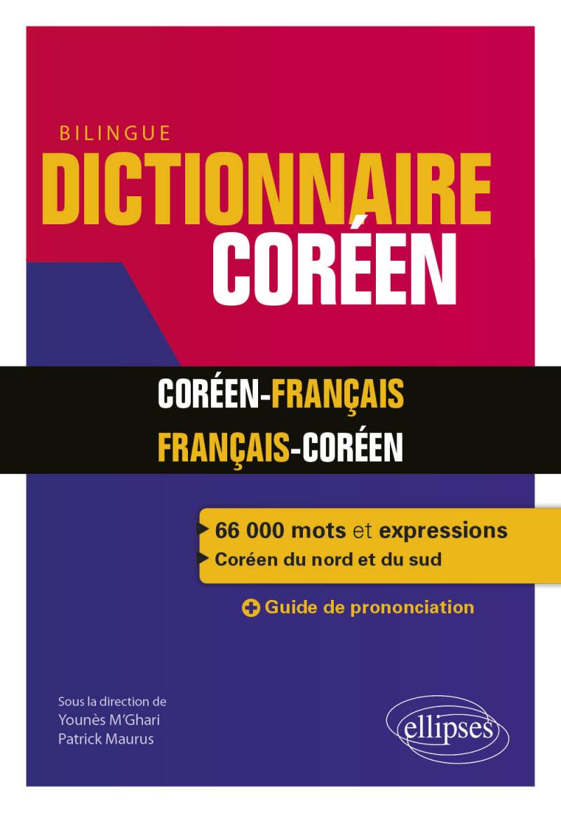 Dictionnaire bilingue français-coréen/coréen-français