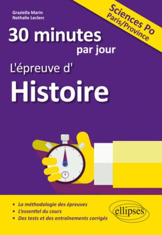 30 minutes par jour d'Histoire - entrée Sciences Po