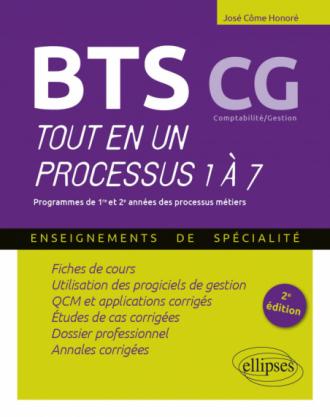 BTS CG - Tout en un processus 1 à 7 - 2e édition