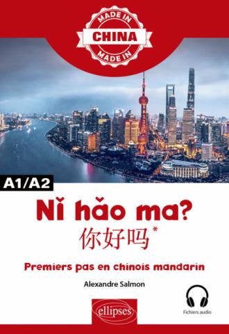 Nǐ hăo ma? 你好吗 ?*- Premiers pas en chinois mandarin - A1/A2 - avec fichiers audio