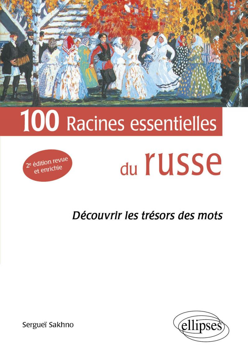 Les 100 racines essentielles du russe. (Découvrir les trésors des mots) 2e édition revue et corrigée
