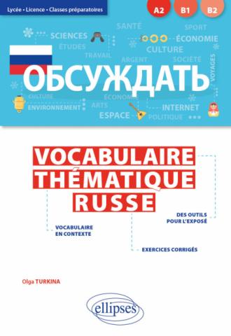 Obsuzhdat'. Vocabulaire thématique russe. Lycée, Licence, Classes préparatoires [A2-B2] (avec exercices corrigés)