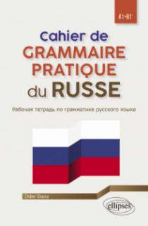Cahier de grammaire pratique du russe A1>B1+
