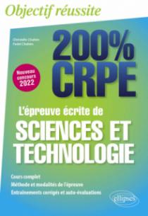 L'épreuve écrite de sciences et technologie - CRPE Nouveau concours 2022