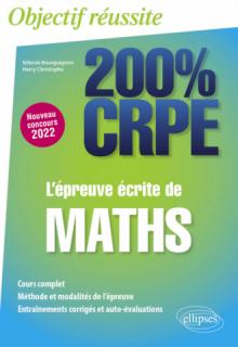 L'épreuve écrite de maths - CRPE Nouveau concours 2022